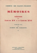 JOURNAL DE GUERRE 1870-1871