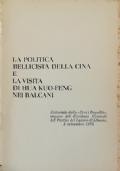 LA THEORIE ET LA PRATIQUE DE LA REVOLUTION Editorial du Zëri i Popullit, organe du Comité central du Parti du Travail d'Albanie, 7 juillet 1977
