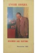 RAPPORTO SULLE DIRETTIVE DEL VII CONGRESSO DEL PARTITO PER IL SESTO PIANO QUINQUENNALE (1976-1980) DI SVILUPPO DELL'ECONOMIA E DELLA CULTURA DELLA REPUBBLICA POPOLARE D'ALBANIA