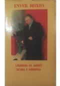 LA REPUBBLICA POPOLARE SOCIALISTA D'ALBANIA