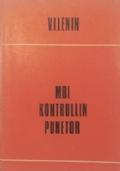 «LA KOSOVA, REPUBBLICA», UNA RIVENDICAZIONE CHE NON PUÒ ESSERE SOFFOCATA NÉ CON LA VIOLENZA NÉ CON TEORIZZAZIONI VUOTE Articolo del giornale Zëri i Popullit, organo del CC del PLA, 12 settembre 1981