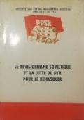 L'ALBANIE SOCIALISTE NE S'ECARTERA JAMAIS DE SES POSITIONS REVOLUTIONNAIRES Discours prononcé à l'occasion du 65e anniversaire de la proclamation de l'Indépendance nationale et du 33e anniversaire de la Libération de la Patrie (Vlora, 29 novembre 1977)