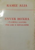L'ALBANIA PROCEDERÀ SEMPRE AVANTI SULLA VIA DEL SOCIALISMO Discorso al comizio dei lavoratori a Korça (26 agosto 1985)