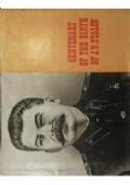 LES MENÉES ANGLO-AMÉRICAINES EN ALBANIE Souvenirs de la Lutte de libération nationale