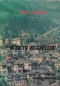 40 VJET SHQUIPERI SOCIALISTE - 40 YEARS OF SOCIALIST ALBANIA