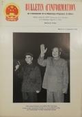 BULLETIN D'INFORMATION de l'Ambassade de la République Populaire de Chine - Berne - N. 278 le 7 octobre 1969