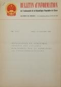 BULLETIN D'INFORMATION de l'Ambassade de la République Populaire de Chine - Berne - N. 261 le 2 avril 1968