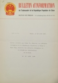 BULLETIN D'INFORMATION de l'Ambassade de la République Populaire de Chine - Berne - N. 154 le 2 septembre 1964