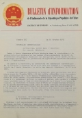 BULLETIN D'INFORMATION de l'Ambassade de la République Populaire de Chine - Berne - N. 308 le 15 février 1971
