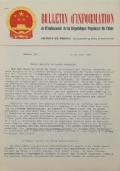 BULLETIN D'INFORMATION de l'Ambassade de la République Populaire de Chine - Berne - N. 307 le 12 février 1971