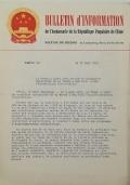 BULLETIN D'INFORMATION de l'Ambassade de la République Populaire de Chine - Berne - N. 312 le 29 mars 1971