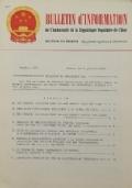BOLLETTINO D'INFORMAZIONE Ambasciata della Repubblica Popolare Cinese nella Repubblica Italiana - Roma, lì 5 Agosto 1971
