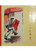IN PRINCIPIO ERA IL CORPO L'arte del movimento a Mosca negli anni '20