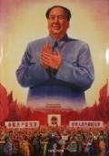 IMAGES DE LA CHINE NOUVELLE (cartella contenente n. 10 stampe cinesi)