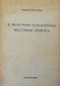 OPERE COMPLETE Vol. 44 (ottobre 1917 - novembre 1920)