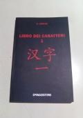 IL CINESE - LIBRO DEI CARATTERI 1 - de agostini editore-scrittura degli ideogrammi-significato-lingua-guida
