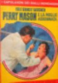 Perry Mason e la moglie assonnata