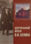 THE LAND OF SOCIALISM TODAY AND TOMORROW Reports and speeches at the eighteenth Congress of the Communist Party of the Soviet Union (bolsheviks) March 10-21, 1939