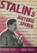 Vent'anni dell'esperimento bolscevico