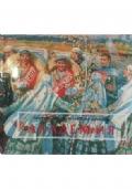 GLI ARAZZI DEL RE SOLE Les Tapisseries de l'Histoire du Roi