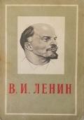 GIUSEPPE STALIN Cenni biografici - edizione in lingua russa