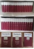 L'Enciclopedia de La Biblioteca di Repubblica (opera completa - 36 volumi)