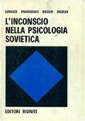 Storia fotografica della società italiana Italia repubblicana II 1968-2000 Dal movimento studentesco alla seconda repubblica - 3 voll. in cofanetto editoriale