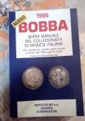 Nuovo Bobba 1986 - Super manuale del collezionista di monete italiane