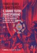 Il grande teatro shakespeariano