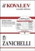 Il Kovalev. Dizionario russo-italiano, italiano-russo. Con CD-ROM