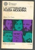 La letteratura Russa Moderna (nuova edizione aggiornata)