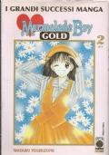 I grandi successi manga n. 2 - marmalade boy