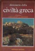 Dizionario della civiltà greca