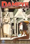 Lilith 7 - La signora dei giochi