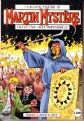 Martin Mystere 210 - Il virus di fine millennio