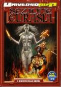 Universo Alfa Sezione Eurasia Libro due 2 - Il signore delle ombre