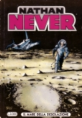 Nathan Never 49 - Il vendicatore mascherato