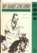 Yi Dao Za Zhi - 2000 - nr. 13