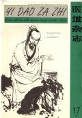 Yi Dao Za Zhi - 2002 - nr. 17
