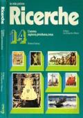 RICERCHE - Miti e leggende, dalla preistoria ai Greci + supplemento con le immagini da ritagliare