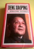 Deng Xiaoping e la rivoluzione culturale
