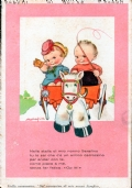 Sul carrozzino di mio nonno Serafino canzone - cartolina