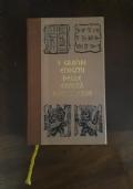 I GRANDI ENIGMI STORICI DEL PASSATO Vol. 6 : IL SEGRETO DI LAW ; LE BARRICATE DELLA COMUNE ; I SUICIDI DI MAYERLING