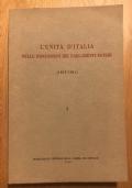 L'unità d'Italia nelle discussioni dei parlamenti esteri (1859 - 1861) I