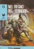 NEL REGNO DEL TERRORE (Libro Game - Lupo Solitario n. 6)