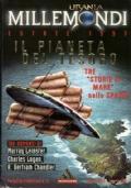 La biblioteca di Urania 5 Il futuro della terra