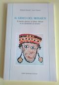 EURYTHMICS - Art Rock XXXVIII -musica-storia-biografia-testi con traduzioni-annie lennox-dave stewart-discografia completa