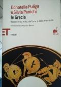 In grecia