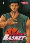 Kuroko's basket volume 15