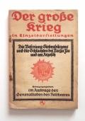 Die Befreiung Siebenbürgens und die Schlacht bei Targu Jiu und am Argesch